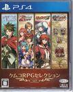 現貨中 PS4 遊戲 KEMCO RPG...