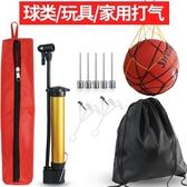 足球籃球打氣筒迷你便攜氣筒氣針球針 全館免運