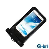 逸奇e-Kit SJ-P068_黑色 5.5吋手機防水袋20米保護套/適用Samsung S5/S4 /HTC M8/Z1/Z2/蝴蝶機/附魔鬼氈臂帶