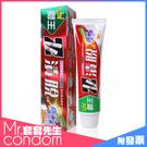 獅王 漬脫牙膏 超涼薄荷 淨含量 150+10g【套套先生】牙齒/口腔/清潔/涼感