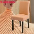 冬季椅子套罩全包卍能椅墊一體通用型辦公電腦椅家用餐桌椅子套罩 初色家居館