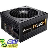 [美國直購 ShopUSA] Corsair Enthusiast TX V2 Series 850-Watt 80 Plus Bronze Certified High CP-9020004-NA $6495