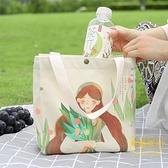 帆布飯盒袋子手提包保溫袋大容量帶飯手提袋便當袋【輕奢時代】