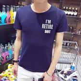 短袖T恤男修身圓領印花青少年打底衫上衣男裝《印象精品》t47
