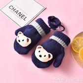 兒童保暖手套-兒童手套冬季加絨加厚男童毛線保暖中小女童寶寶可愛包指手套3歲 糖糖日系