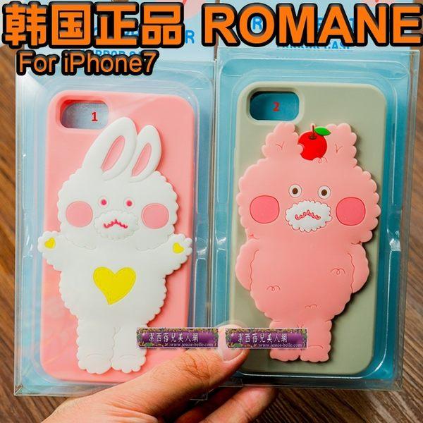 韓國Iphone7可愛動物矽膠防摔矽膠套鏡子手機殼plus  -harr0022
