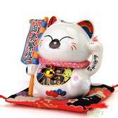 (交換禮物)金石工坊汽車擺件飾品開運福來招財貓陶瓷迷你存錢罐生日對偶禮品
