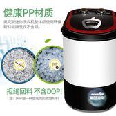 迷你洗衣機 XPB22-29兒童寶寶迷你小型嬰半全自動單桶筒家用T 2色