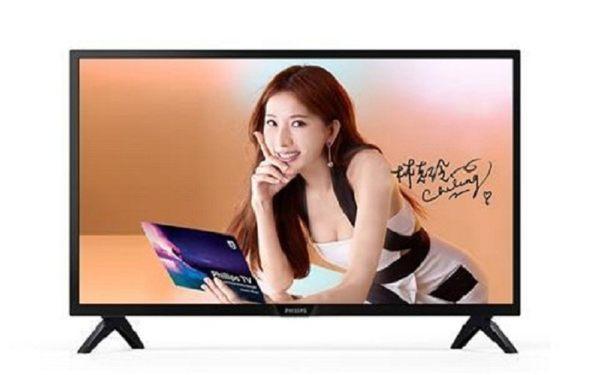 免運費 PHILIPS 飛利浦 32吋 低/淨 藍光 LED 電視/液晶顯示器+視訊盒 32PHH4032