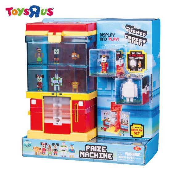 玩具反斗城 迪士尼天天過馬路-扭蛋機收納盒