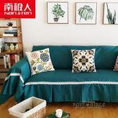純色沙發巾全蓋沙發罩全鋪單雙三人組合沙發墊