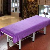 美容院床單 美體足浴按摩SPA加厚保暖短毛絨床單多尺寸可選免運【米拉生活館】JY