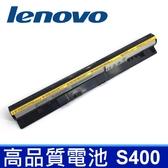 LENOVO S400 4芯 日系電芯 電池 S400 S400u S405 S410 S415 M30 M30-70 M40-70