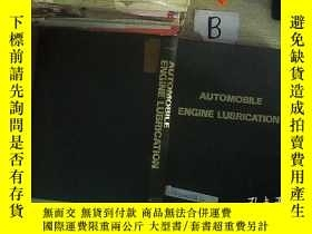 二手書博民逛書店AUTOMOBILE罕見ENGINE LUBRICATION 汽