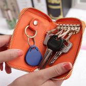 鑰匙包 糖果色拉鏈車鑰匙圈包【CL1003】 ENTER  12/01