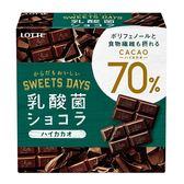 LOTTE 乳酸菌巧克力70% 56g【愛買】