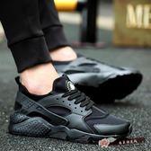 鞋子男潮鞋韓版透氣運動休閒鞋學生板鞋網布青年男士百搭男鞋