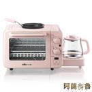 麵包機 小熊多士爐烤面包機家用多功能煎烤一體機電烤箱早餐機神器暖奶器 mks雙12