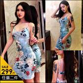克妹Ke-Mei【AT45644】SPICY性感嫩模夏日藍花朵美背旗袍式洋裝