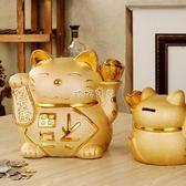 兒童存錢罐 陶瓷招財貓儲蓄罐兒童卡通存錢罐成人大號硬幣儲錢罐創意擺件 珍妮寶貝