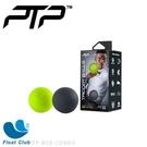 澳洲 PTP健身 運動舒緩 按摩組合 球型放鬆組 小 Trigger Balls 實心球 按摩球