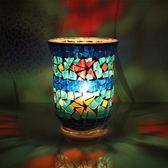 燭台歐式地中海風情浪漫晚餐婚慶創意禮物玻璃蠟燭台擺件家居飾品
