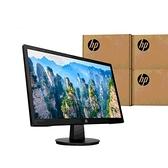 [COSCO代購] W131143 HP 21.5吋 TN 螢幕 4入