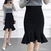 包臀裙 高腰魚尾包臀裙韓版中長荷葉邊半身裙顯瘦大碼職業一步裙父親節促銷