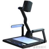 HZ-V670/V530/H350視頻展臺培訓微課錄制實物投影儀多媒體教學書法繪畫實物展示臺500萬YTL 皇者榮耀