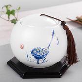 中式客廳茶桌博古架擺件陶瓷裝飾品