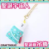 宇宙人 聖誕節 聖誕樹吊飾 娃娃 熊熊 X'mas craftholic 日本正版 該該貝比日本精品 ☆