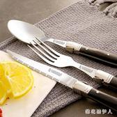 歐式餐廳全套高檔禮盒木柄西餐不銹鋼刀叉勺4件套牛排刀 CP297【棉花糖伊人】