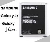 【三星-Galaxy J4】Galaxy J7 原廠電池 J700F J7008 J4 2018 原廠電池【EB-BJ700CBT/C】【平輸-裸裝】附發票