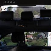 遮陽擋-汽車網紗車用側窗側擋后檔-艾尚精品 艾尚精品