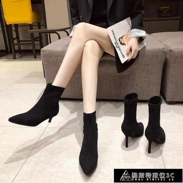 低跟短靴 高跟鞋尖頭短靴女春秋單靴細跟黑色彈力襪靴網紅顯瘦瘦靴中筒百搭 快速出貨