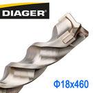 法國DIAGER 四溝三刃水泥鑽尾鑽頭 可過鋼筋四溝鋼筋鑽頭 18x460mm