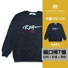 黑色縮口長袖棉T恤 [2661] RQ POLO 秋冬款 中大童120-170碼