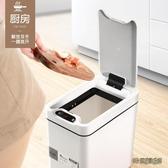 垃圾桶智能帶蓋家用客廳創意衛生間網紅感應自動拉圾桶分類小米白wl5195【3c環球數位館】
