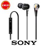 現貨 SONY XBA-3iP 入耳式3音路平衡電樞耳機 搭配 iPhone 線控 全新品 黑色 公貨 免運含稅