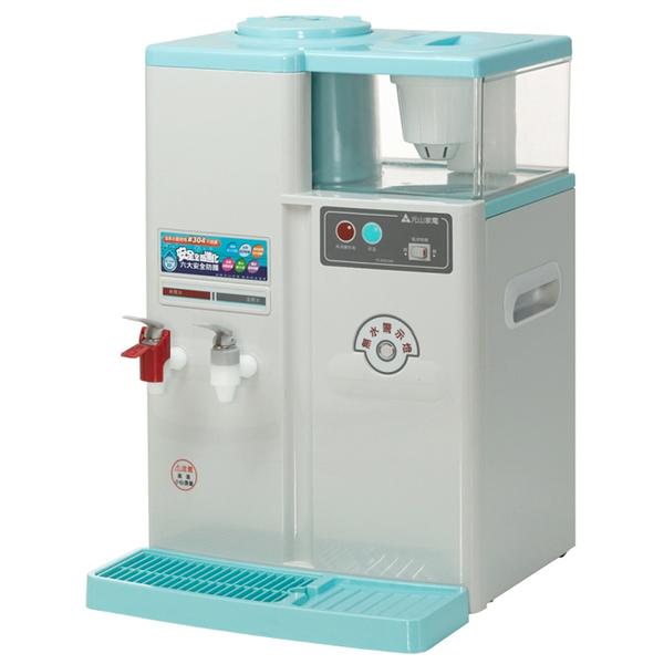 ★ 元山 ★ 微電腦蒸汽式防火溫熱開飲機 YS-8361DW