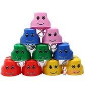 兒童踩高蹺鞋 加厚款幼兒園親子戶外運動塑料玩具感統訓練器材兒童笑臉踩高蹺鞋 多色
