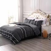 《幸福彼岸》雙人鋪棉床包三件組 100%舒柔棉(5*6.2尺)