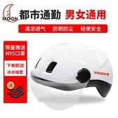 頭盔 電動電瓶車頭盔四季半盔男女防曬頭盔夏季自行車騎行頭盔 風馳