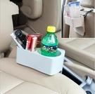 【3776隙縫杯架】可掛式汽車置物收納架多功能水杯 飲料架 隨插隨用飲料杯架 多功能汽車飲料架