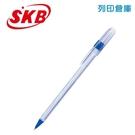 SKB 文明 SB-2000 藍色 0.5 原子筆 1支
