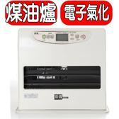嘉儀【KEG-425A】煤油暖爐
