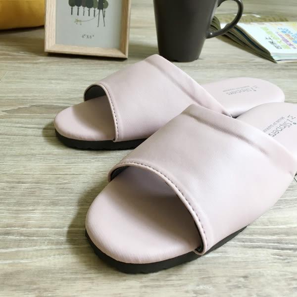 台灣製造-經典系列-皮質室內拖鞋-舒柔純色-粉