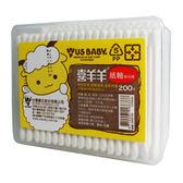 USBABY優生 喜羊羊 紙軸棉花棒方盒 200支【屈臣氏】