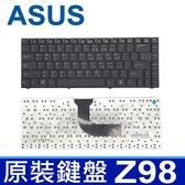 華碩 ASUS Z98 全新品 繁體中文 筆電 鍵盤 Z37 Z37S Z37SP