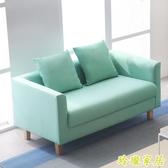 沙發 沙發小戶型北歐現代簡約客廳租房小沙發臥室服裝店布藝單雙人沙發 【免運】